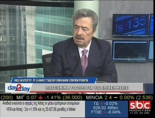 Συνέντευξη Προέδρου ΕΣΒΕΠ στο SBC TV